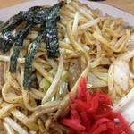 宮古1号店 宮古島の伝統料理 - 沖縄焼きそば