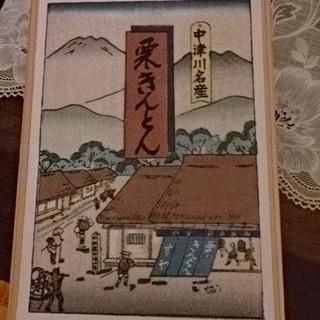 栗きんとん本家 すや JR名古屋高島屋・直営店