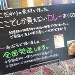 キミノズカフェ - テイクアウトのカレーをご紹介♪