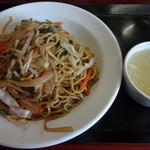 香港屋 - 焼きそば(スープ付):480円