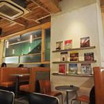 ノース・サイド・カフェ - 下北沢の若者のカフェ