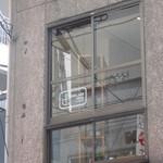 21475463 - 外観 ビルの2階です