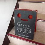 21475467 - 階段においてある看板