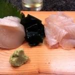 後楽寿司 - ホタテとひらめ