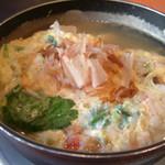 かかし - 雑炊(えび・かに) 550円