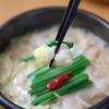 はかた地どり 福栄組合 - 料理写真:ぷりぷりホルモンの小もつ鍋
