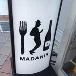 マダニス - 看板
