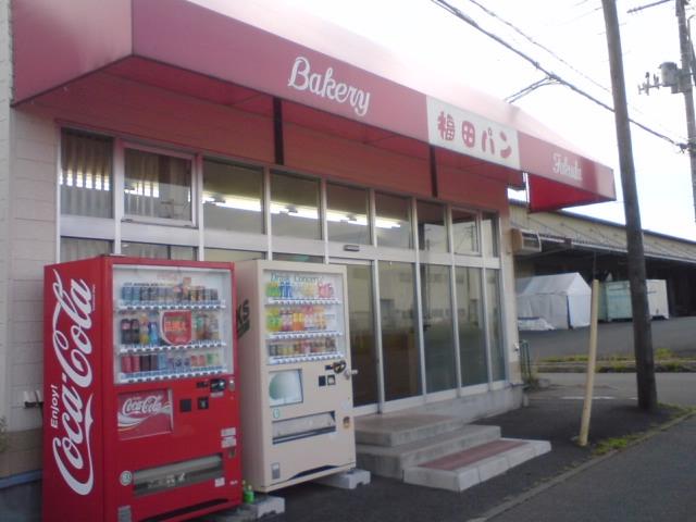 福田パン 矢巾店