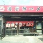 21480727 - ウワサ通りの美味しいお店!