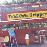 タビカフェトリッパーズ - こちらがメインのお店です。カフェです。