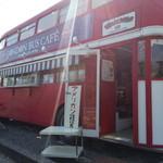 タビカフェトリッパーズ - アメリカ雑貨販売の不思議なロンドンバス?