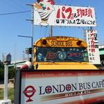 タビカフェトリッパーズ - スクールバスが置いてあるほうもたこやき販売に、雑貨とか展示販売されてます。