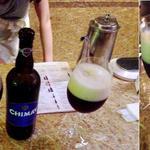 ワッフル - 2013/09/20 追加しましたCHIMAIのブルーの大瓶です。