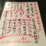 和風ダイニング 二葉 - 9月のランチメニュー