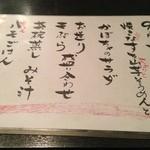 和風ダイニング 二葉 - 9月のおひるおはん