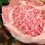 炭火焼肉 やまもと - 特選ステーキ