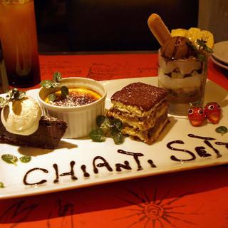 記念日・誕生日プランもご用意しております!特別なお食事時間をごゆっくりとどうぞ。