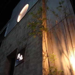 二階造りの隠れ古民家