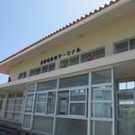 海畑 - 2013.8下旬