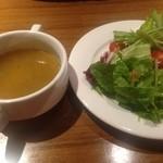 Baiton - ランチのスープとサラダ