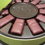 ショコラティエ パレ ド オール - からだにおいしいショコラ マダガスカル産カカオ