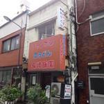 長崎飯園 - ヨドバシカメラの前の通りを北へ行き、ローソンの手前を入ったところ