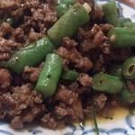 タイ料理レストラン シナモン - ・コアクリン(コクリン) 拡大