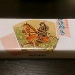 三全 - 伊達絵巻(7個入り)680円