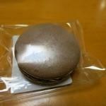 ロレーヌ洋菓子店 - マカロン チョコ味