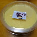 ロレーヌ洋菓子店 - ほほえみプリン