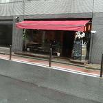 Sou House~創家~ - お店に入口