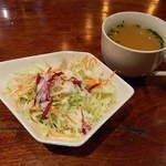 Sou House~創家~ - ランチのサラダとスープ