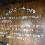 215701 - 珈琲の看板