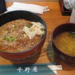 寿し処 平野屋 - 炙り銀がれい丼