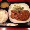 ダイニングレシピ - 料理写真:ハンバーグ&唐揚げ定食850円