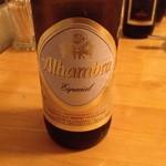 メソン・サルー - スペインビール黄色