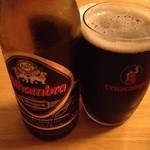 メソン・サルー - スペインビールの黒