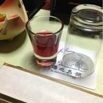21506554 - 食前酒の山葡萄酒