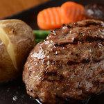 レストラン カミーノ - 特製ハンバーグの【あら挽きステーキ】