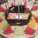 エクウス - お誕生日おめでとうケーキはグレゴリーより