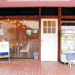 ランチ&バー 花菜 - 竹園ショッピングセンター内にあります。