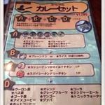 亞細亞食堂サイゴン - 2013.9
