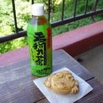 高尾山スミカ - 天狗焼き130円 ※天狗茶は、薬王院の参道自販機で購入したものです。