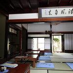 福嶋屋 - 2009年8月撮影