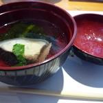 秀吉 - あら汁(お昼のミニ会席)