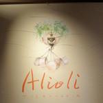 TRATTORIA Alioli - ドア・ノッカーにお鍋〜♬