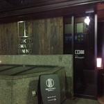 チーズレストラン DAIGOMI - 外観。一見さんには入りづらい感じ。