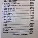 21519871 - 麺料理抜粋