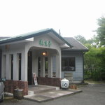 松末亭 - 玄関