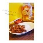 バブーシュカカリーアンドカフェ - カレーは4種類くらいから選べます。ごぼうのドライカレー。ごぼうがゴロゴロしてて、すごく美味しい。